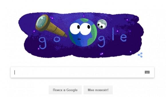 Новый дудл от Google посвящен сенсационному заявлению ученых