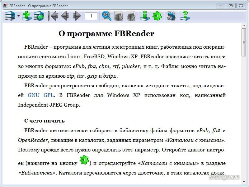 Скачать программу для открытию книг скачать электронные книги в программах