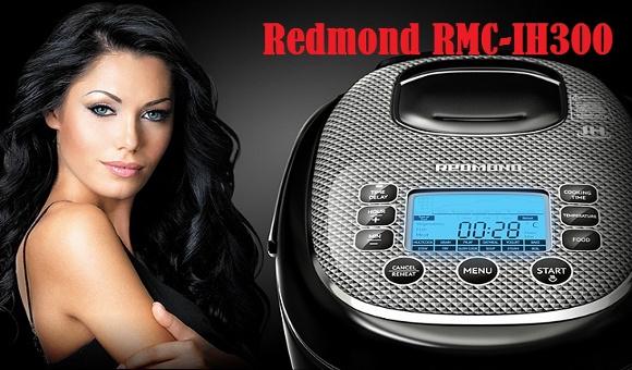 Обзор первой мультиварки с индукционным нагревом RMC-IH300 от Redmond