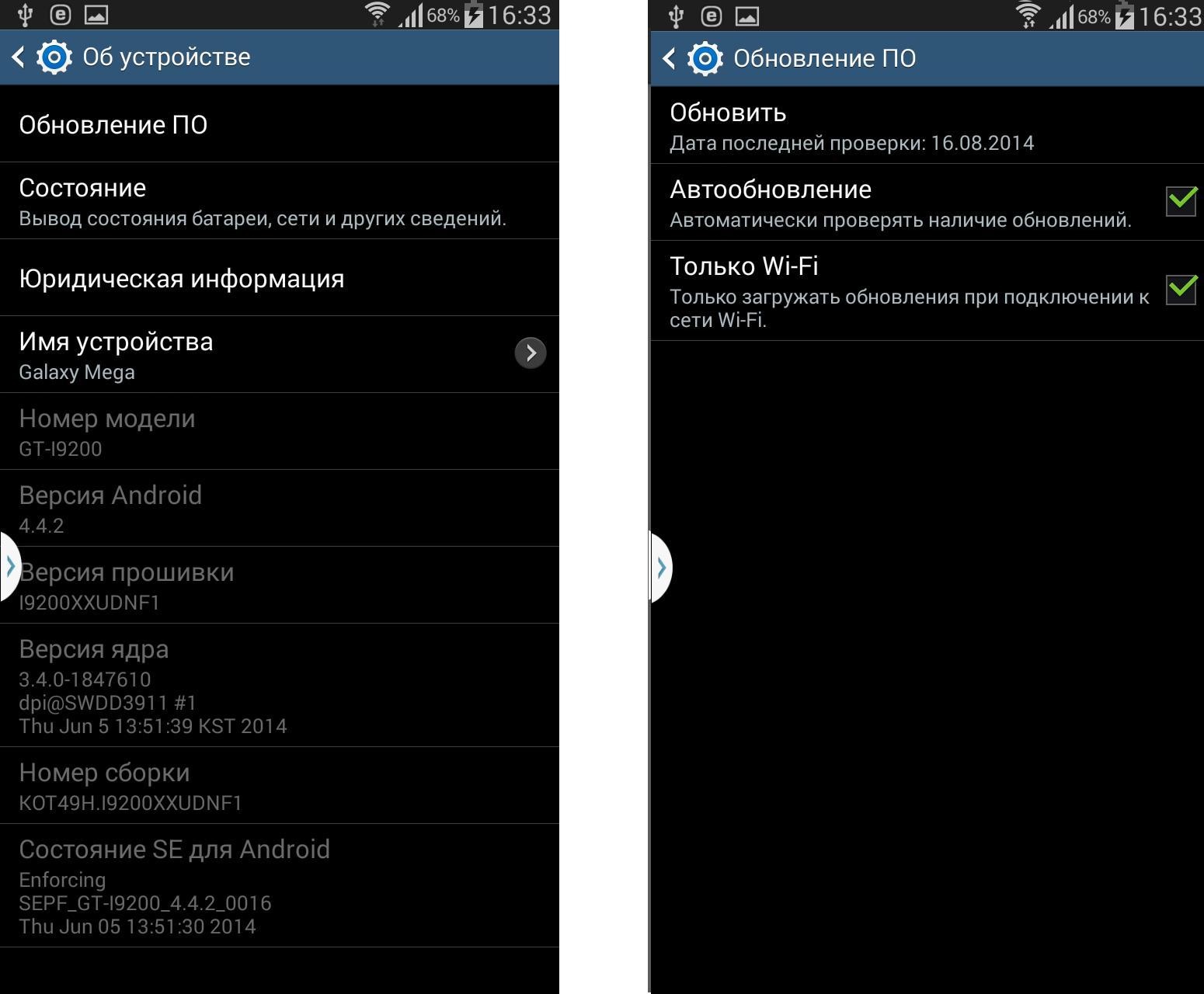 Приложение доступно для ос android и ios, при этом синхронизировать можно устройства на разных платформах, так что iphone с его помощью может поучаствовать в хоре «роботов».