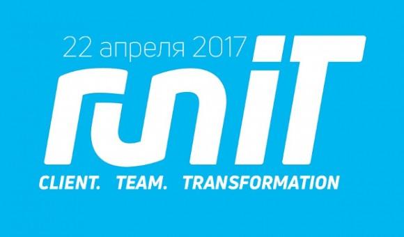 Первая конференция RUN-IT 2017 в Днепре – что это, где и когда?