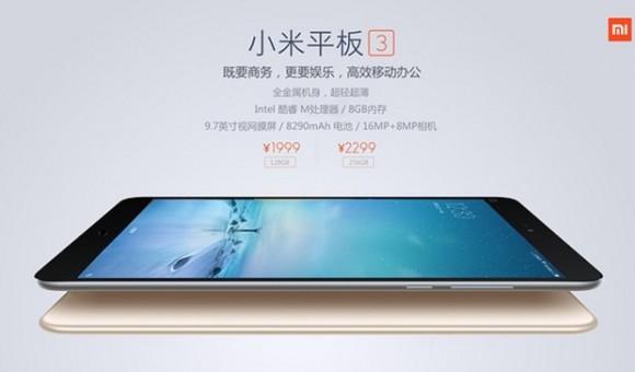 Планшет Xiaomi Mi Pad 3 будет оснащен процессором Intel Core m3-7Y30 и 8 Гб ОЗУ
