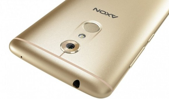 По слухам, 27 октября будет представлен смартфон ZTE Axon 7 Max