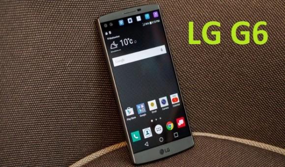 По слухам, LG G6 сможет похвастаться сканером радужки глаза