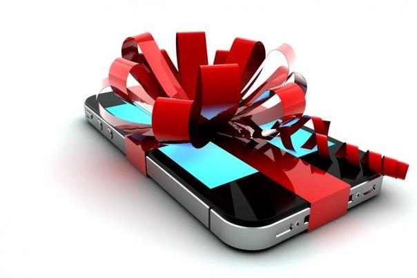 Картинки по запросу подарить смартфон
