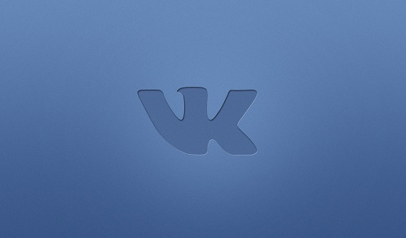 Пользователей соц. сети ВКонтакте ждут неприятные изменения