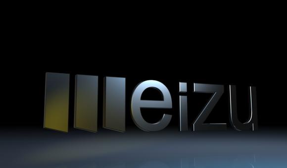 MWC 2017: Meizu проведет презентацию новых продуктов 28 февраля