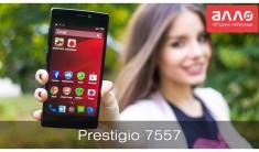 Prestigio 7557