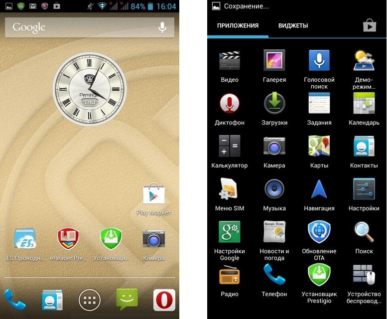 Prestigio MultiPhone 7600 Dual Sim-интерфейс