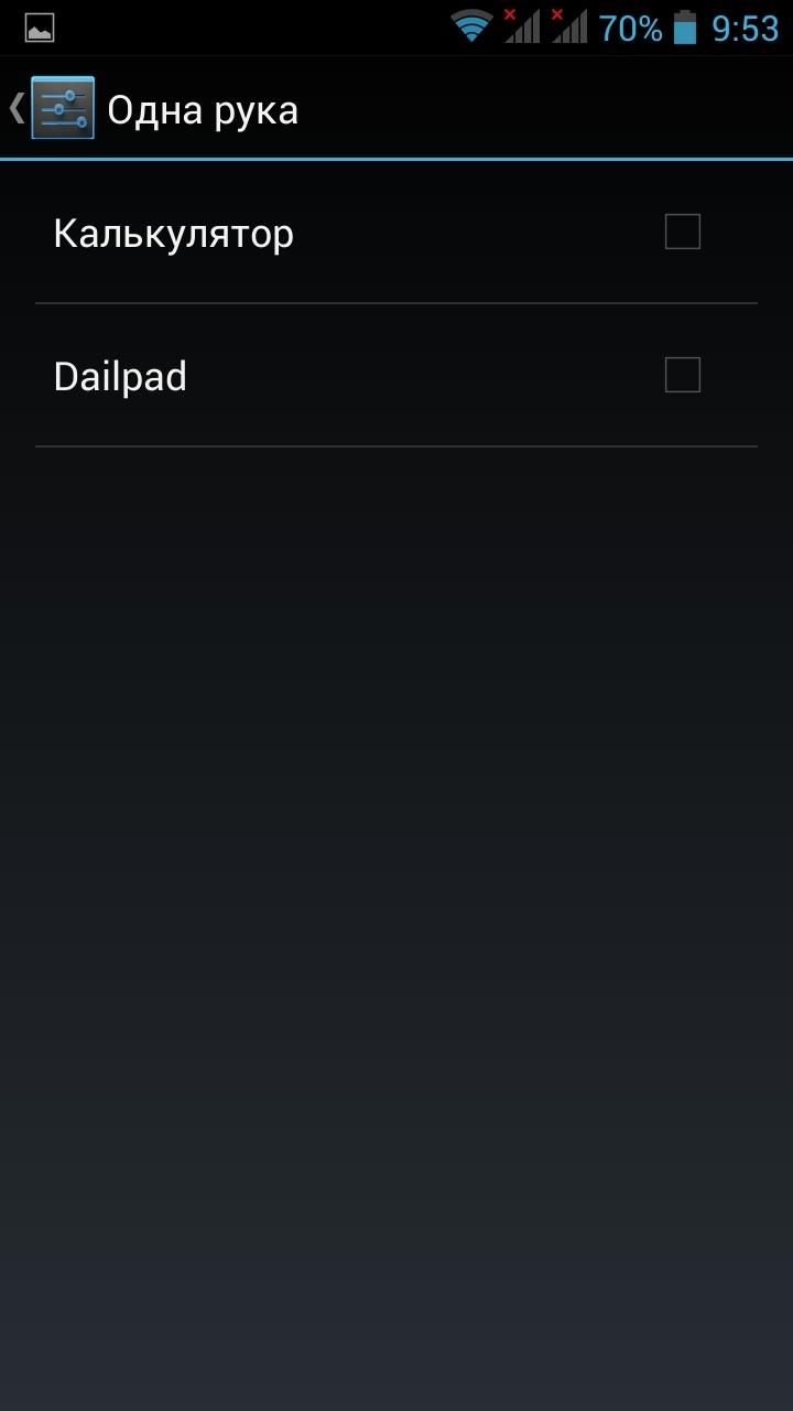Prestigio MultiPhone 7600 Dual Sim-режим одна рука