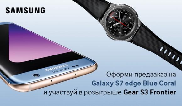 Розыгрыш Samsung Gear S3 Frontier — Определен победитель