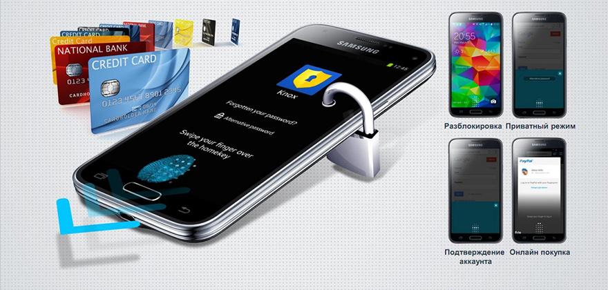Samsung G800H Galaxy S5 Mini Duos - Сканер отпечатков пальцев