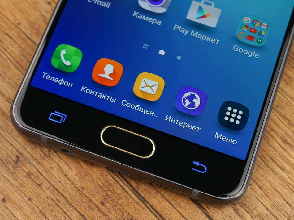 Samsung Galaxy A5 (2016)-экран
