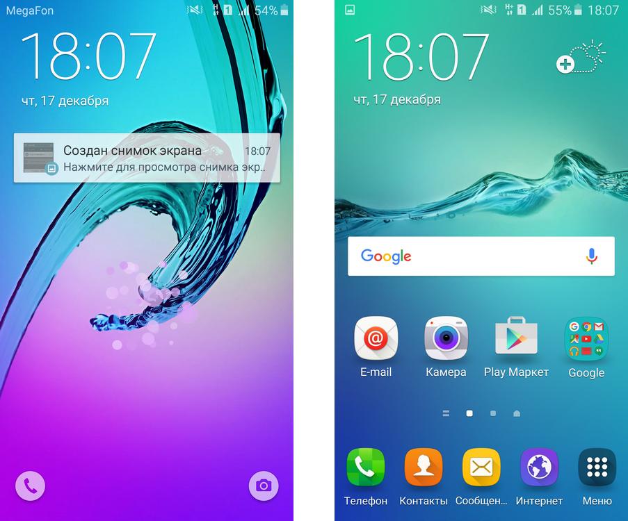 Samsung Galaxy A5 (2016)-скриншот