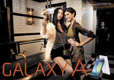 Samsung Galaxy A5 A500-имиджевая фотография