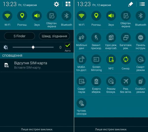 Samsung Galaxy Alpha-Пользовательский интерфейс