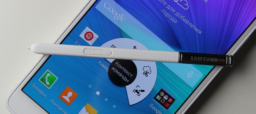 Samsung Galaxy Note 4-Работа со стилусом