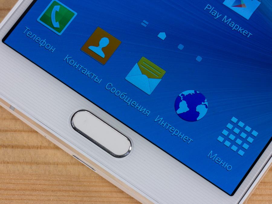 Samsung Galaxy Note 4-Дисплей