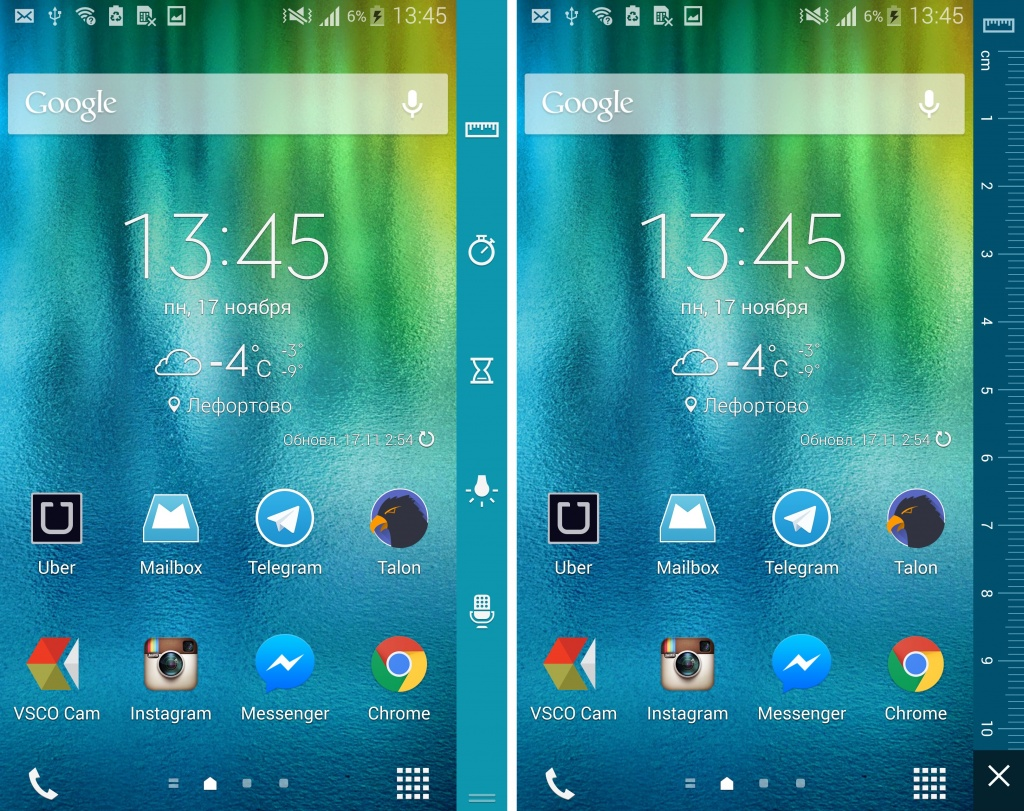 Samsung Galaxy Note Edge - операционная система