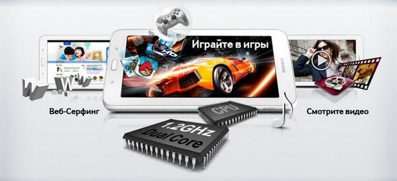 Обзор планшета Samsung Galaxy Tab 3 Lite с Wi-Fi