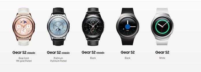 Samsung Gear S2 Classic-новые варианты