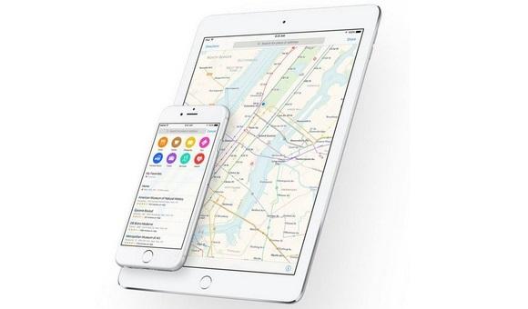 Самый подробный обзор iOS 9. Часть 3. Карты - главное фото