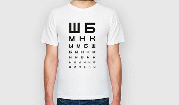 Сохранить зрение за компьютером