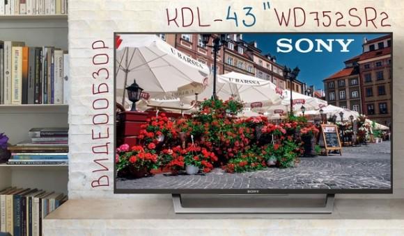 Sony-KDL-43WD752SR2
