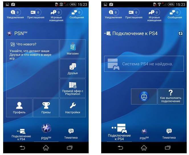 Sony Xperia Z3-PSN
