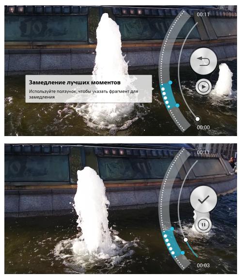 Sony Xperia Z3-замедление моментов