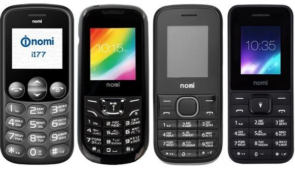 Сравнительный обзор телефонов Nomi i177, i180, i181 и i182 - главное фото