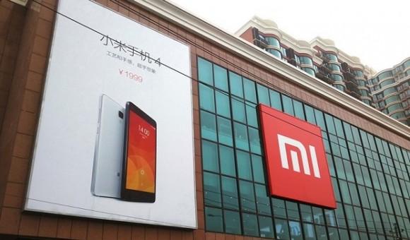 Стали известны некоторые характеристики Xiaomi Redmi 4
