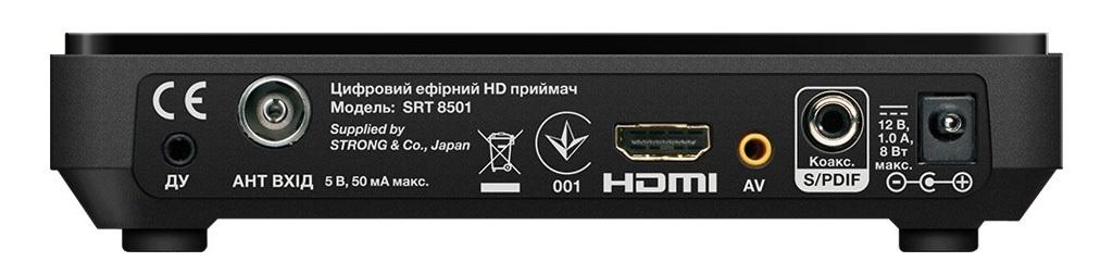 Strong DVB-T2 HD SRT 8501