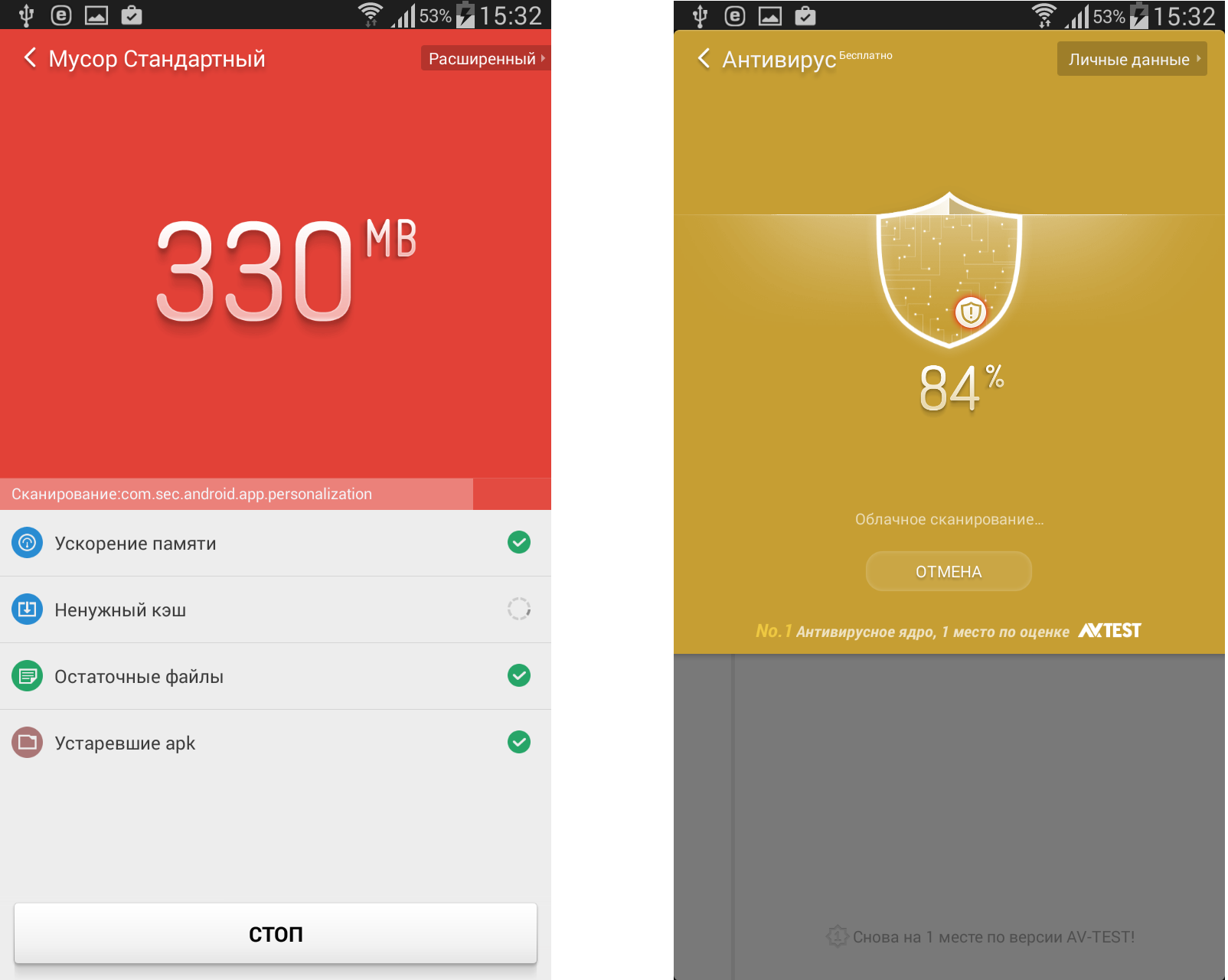 ТОП-20 приложений для Android - Clean Master