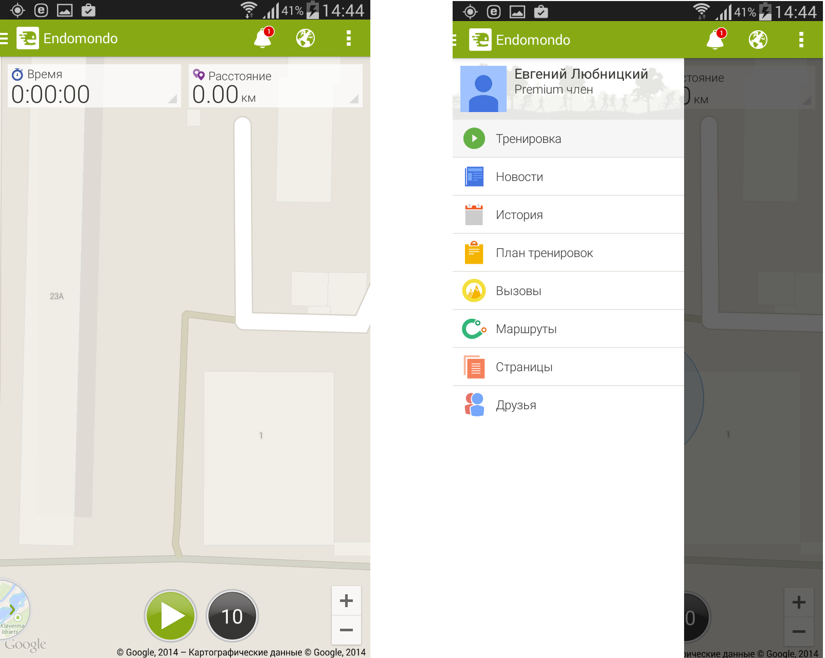 ТОП-20 приложений для Android - Endomondo