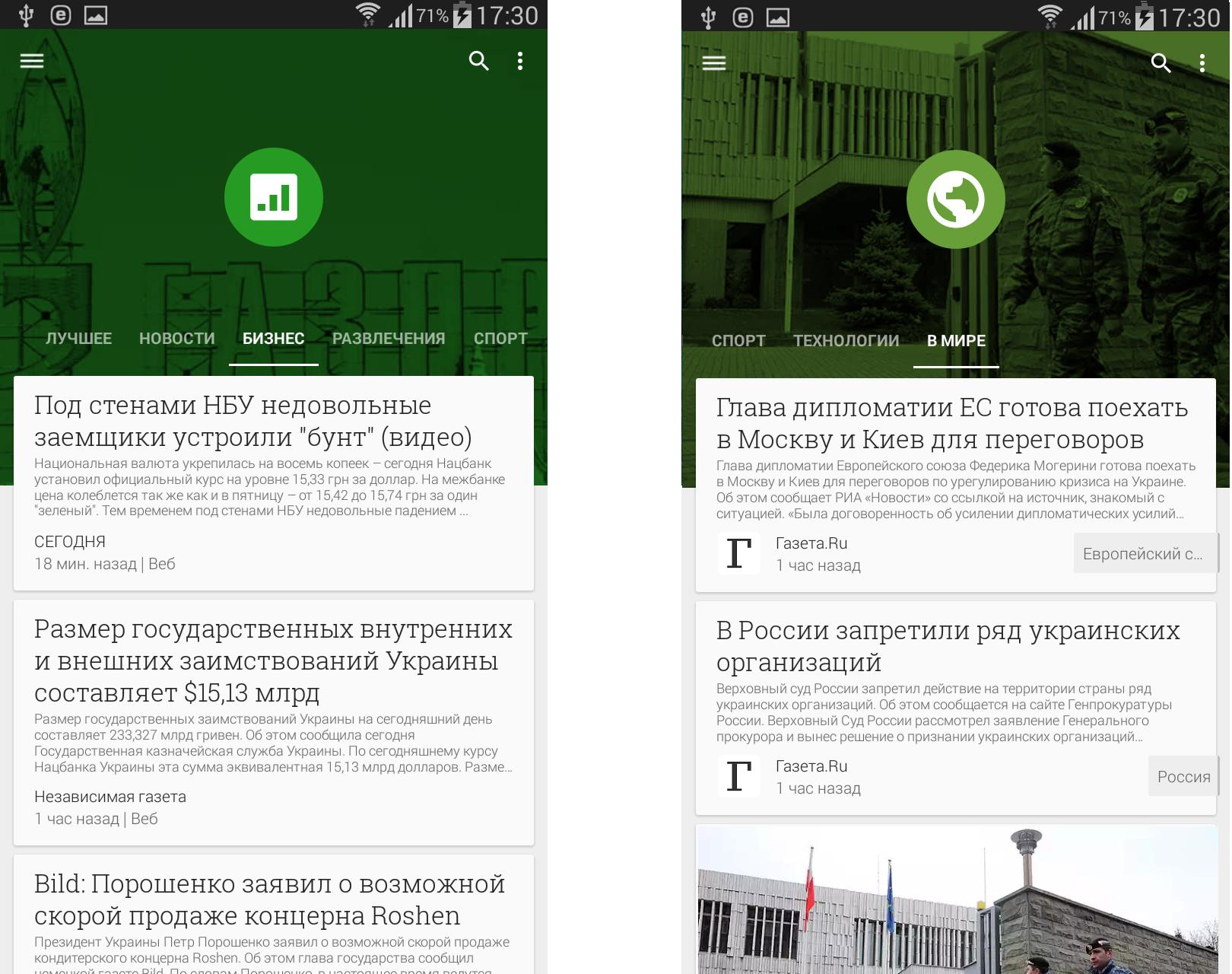 ТОП-20 приложений для Android - Google Play Пресса