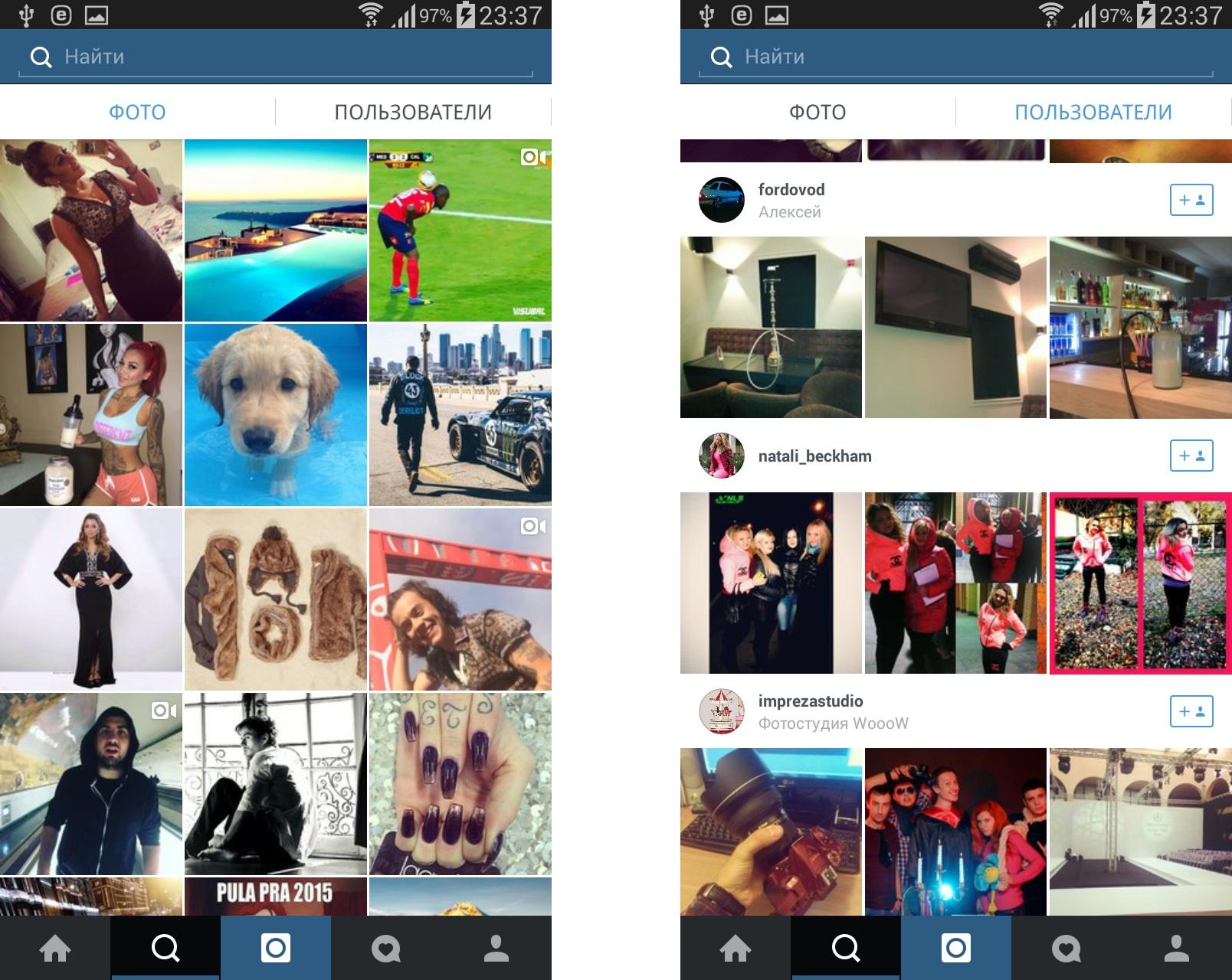 ТОП-20 приложений для Android - Instagram