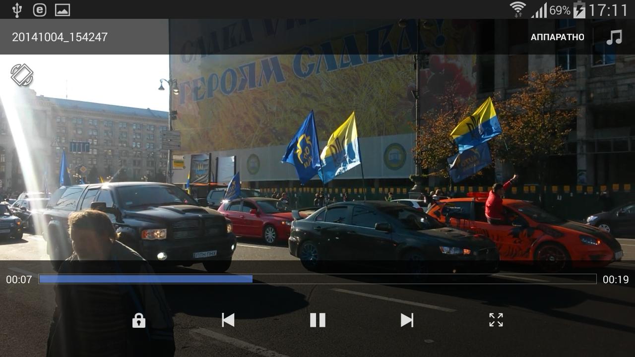ТОП-20 приложений для Android - MX Player