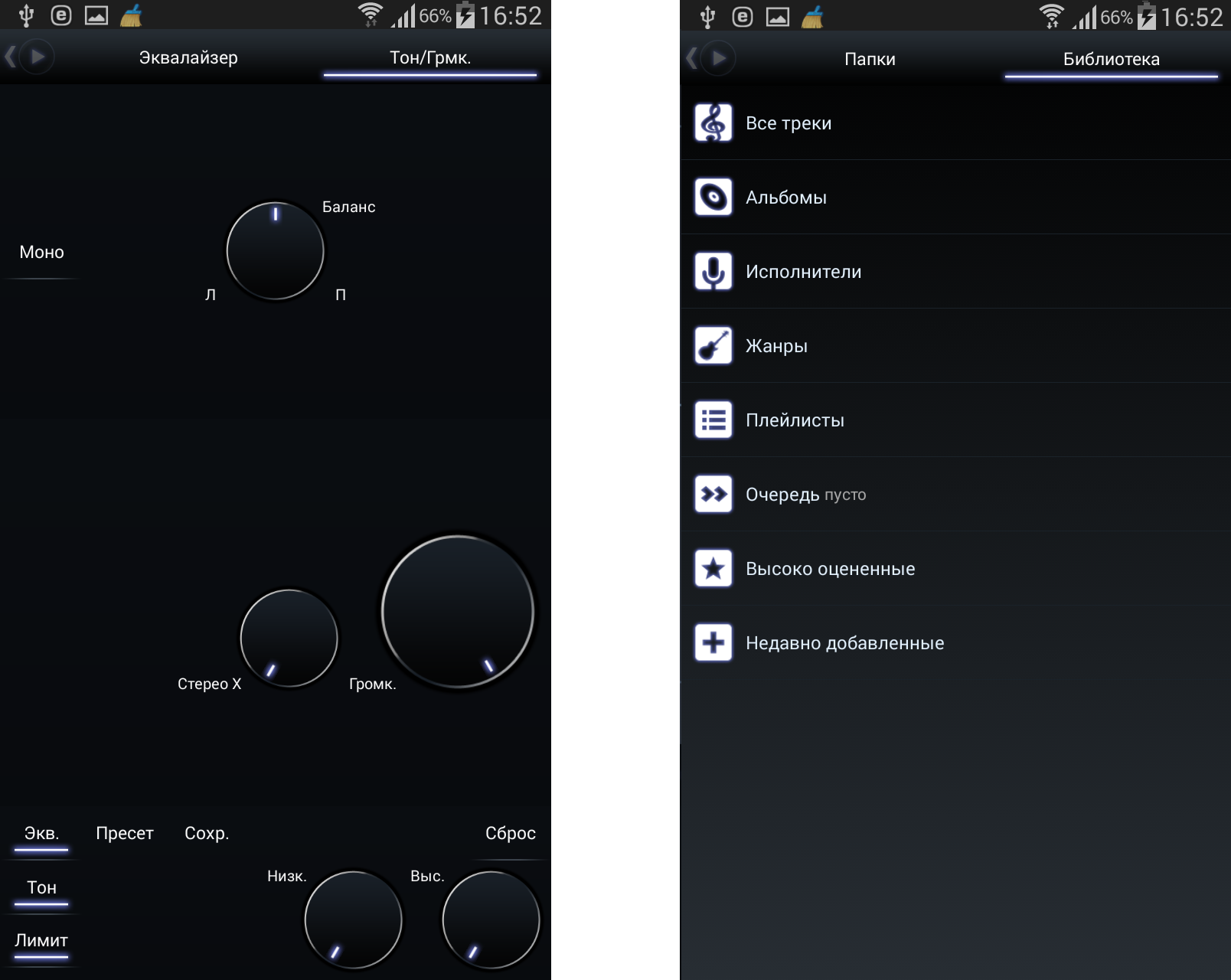 ТОП-20 приложений для Android - PowerAMP
