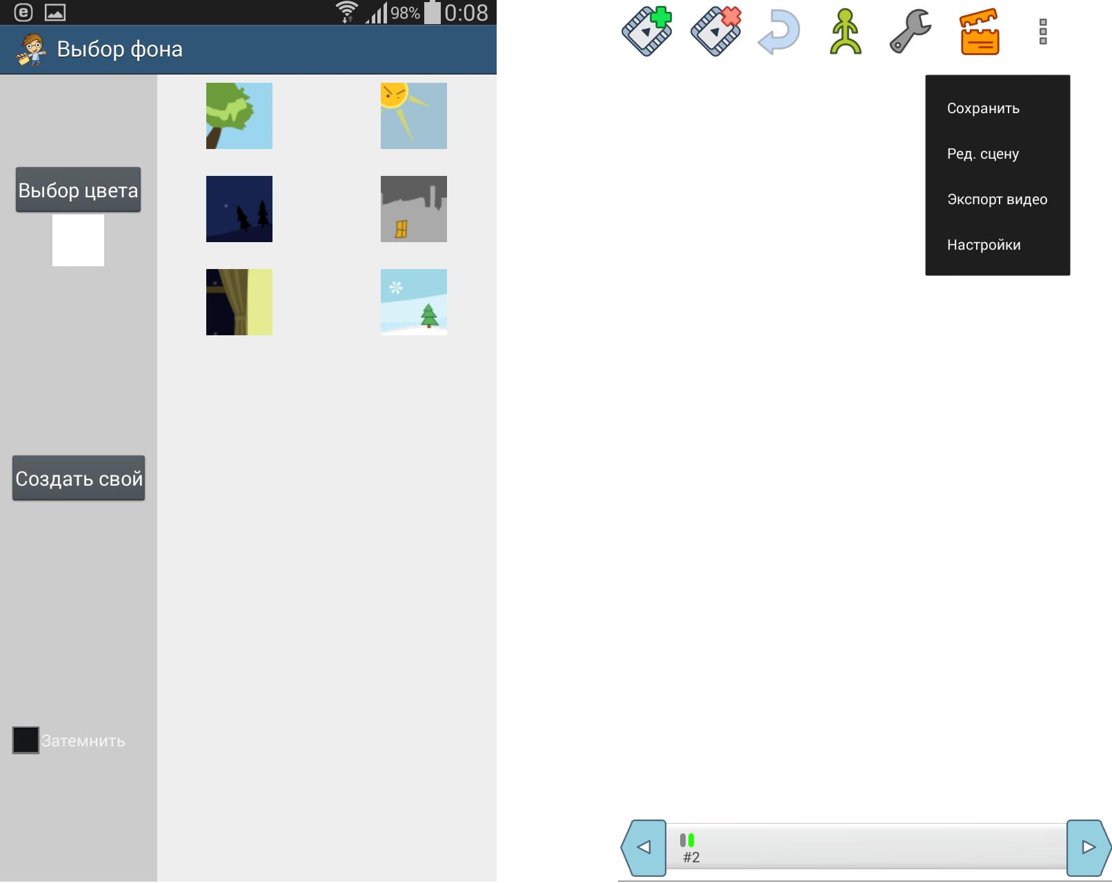 ТОП-20 приложений для Android - Рисуем Мультфильмы