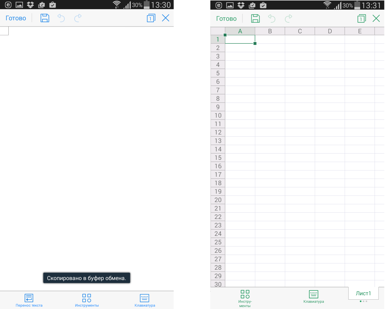 ТОП-20 приложений для Android - WPS Office