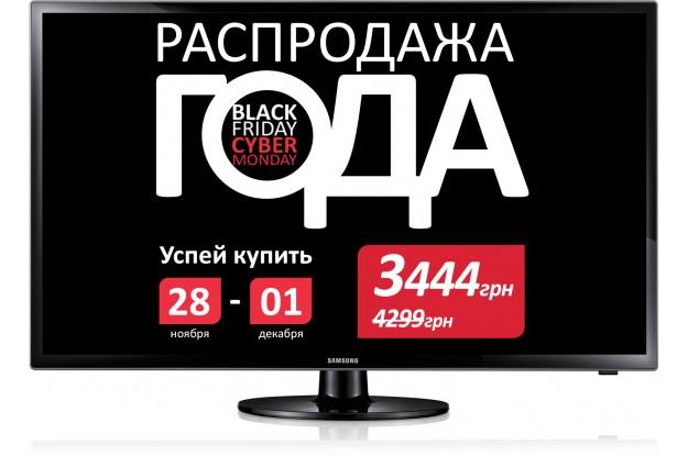 Телевизор Samsung UE32F4000