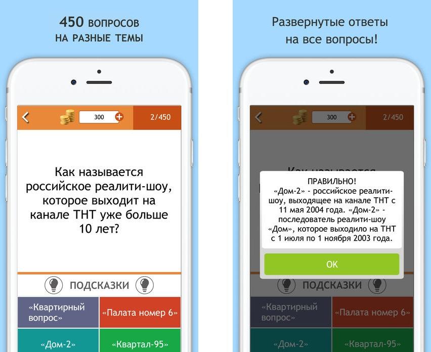 Топ-10 приложений для iOS и Android (1-7 января) 6119c732007