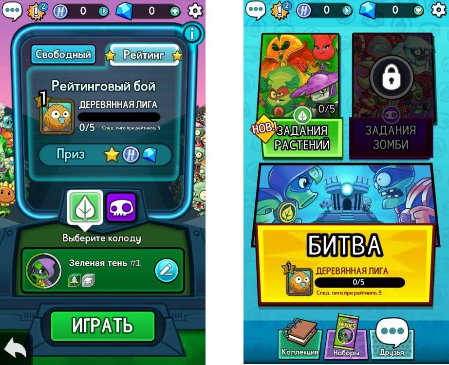 Игра кубики играть онлайн бесплатно