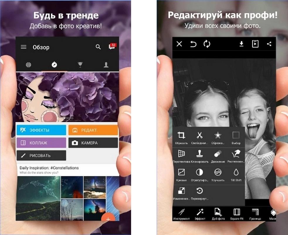для рулета приложение айфона для изменения фона на фото купли-продажи