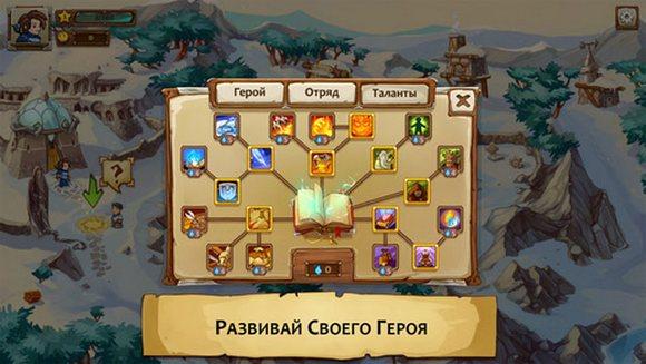 Топ-10 приложений для iOS (14 - 20 ноября) - Braveland Wizard