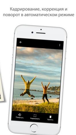 Топ-10 приложений для iOS (14 - 20 ноября) - PhotoScan