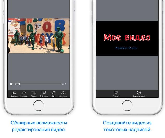 Гуляем, программы для создания картинок с надписями на айфон