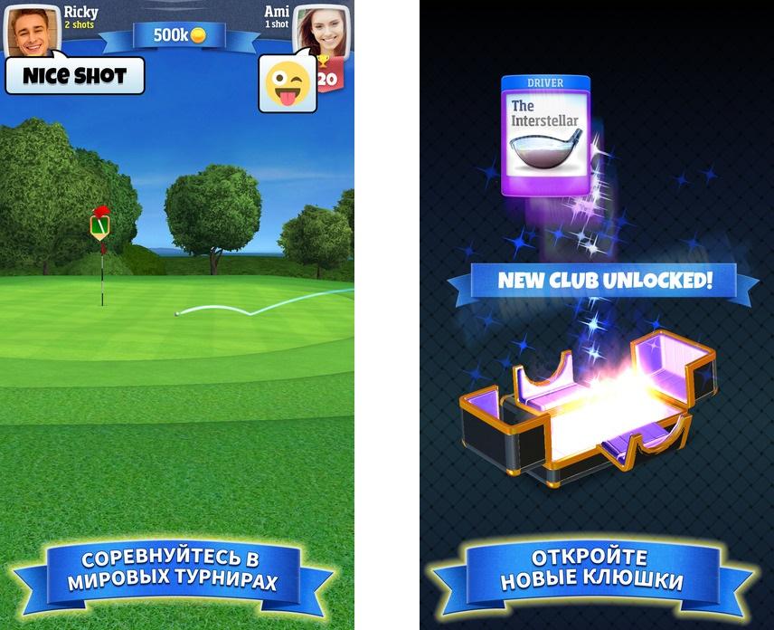 Топ-10 приложений для iOS и Android (10 - 16 апреля) - Golf Clash (3)