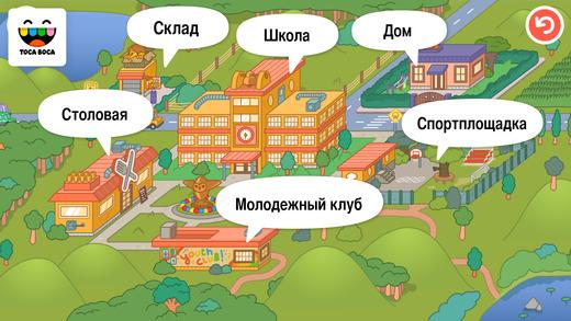 Топ-10 приложений для iOS и Android (10 - 16 апреля) - Toca Life. School (2)
